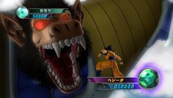 Dragon Ball Z Ulitmate Tenkaichi