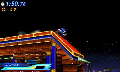 Sonic Generations
