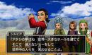 anterior: Dragon Quest XI