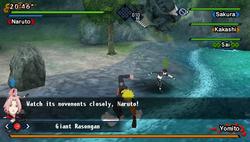 Naruto SKD PSP