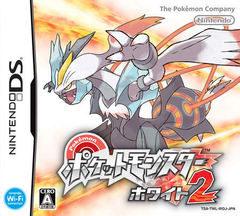 Pokémon Blanco 2