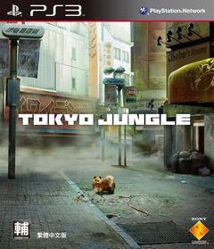 Tokyo Jungle Mobile