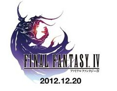 Final Fantasy IV iOS