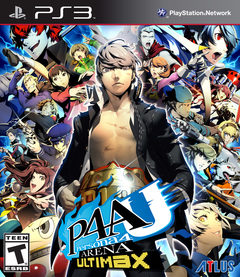 Persona 4 The Ultimax Suplex Hold