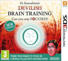 Brain Training Infernal del Dr. Kawashima ¿Eres capaz de mantener la concentración?
