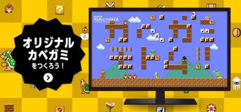 Crea Tu Propio Wallpaper De Super Mario Maker Con Este Editor