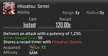 Hissatsu: Senei