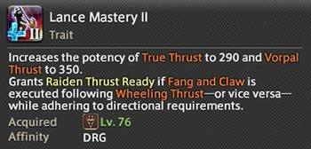 Lance Mastery II